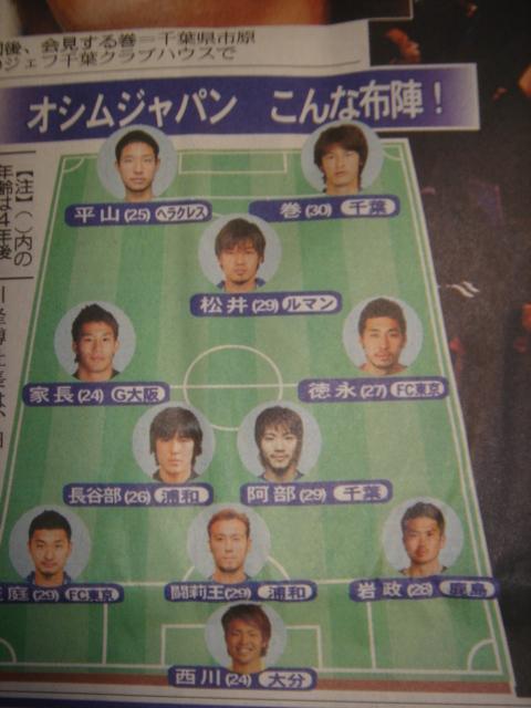 【サッカー】元日本代表の巻誠一郎が現役引退 YouTube動画>2本 ->画像>7枚