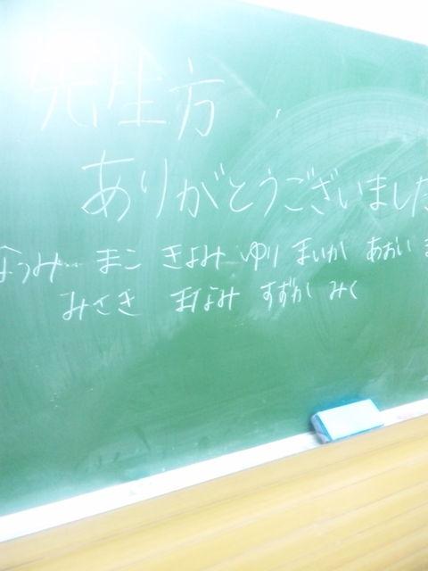 黒板 001