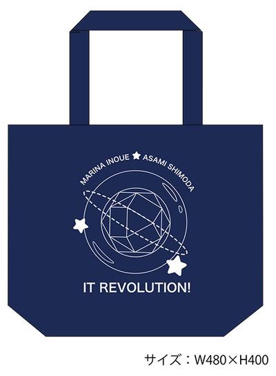 【販売】IT革命トートバッグ