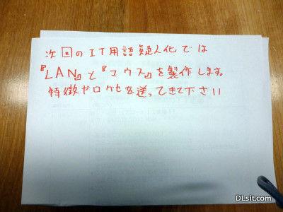 it¥P1000198