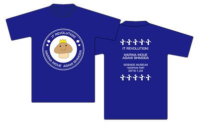【販売】IT革命Tシャツ_ブルー