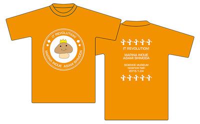 【販売】IT革命Tシャツ_オレンジ