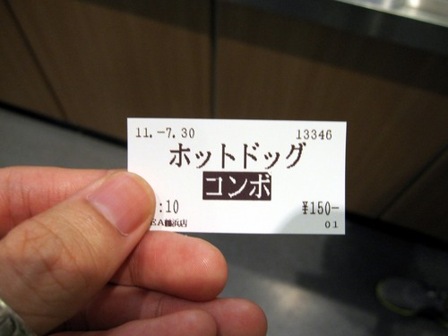 IMG_3609