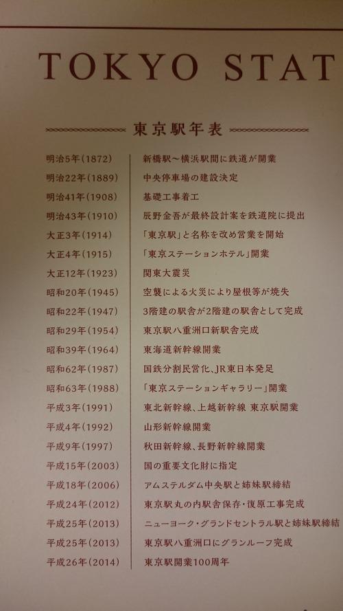 DSC_6997