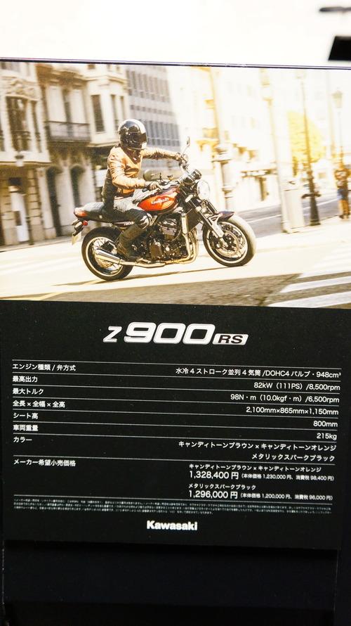 DSC08746