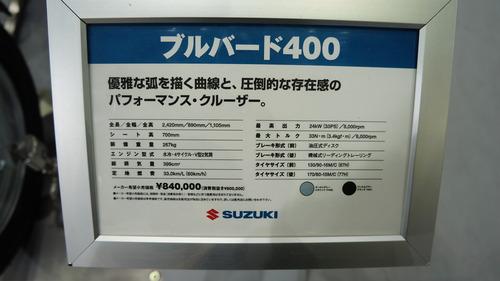 DSC03794