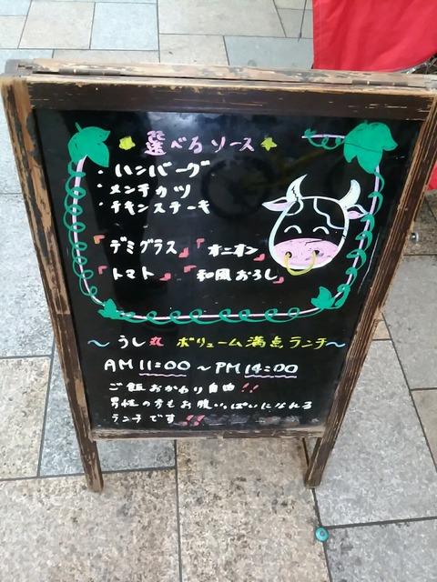 20171108_134457_832