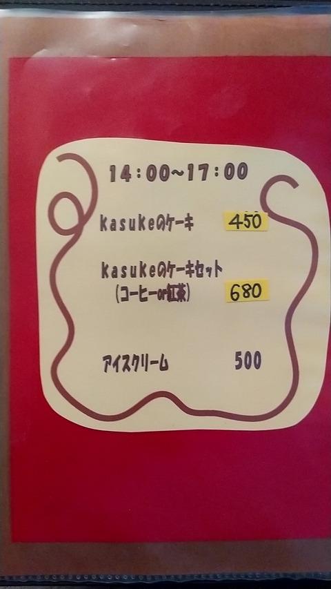 20200404_125957150
