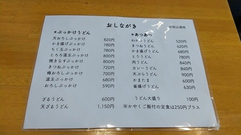 20210319123049_p