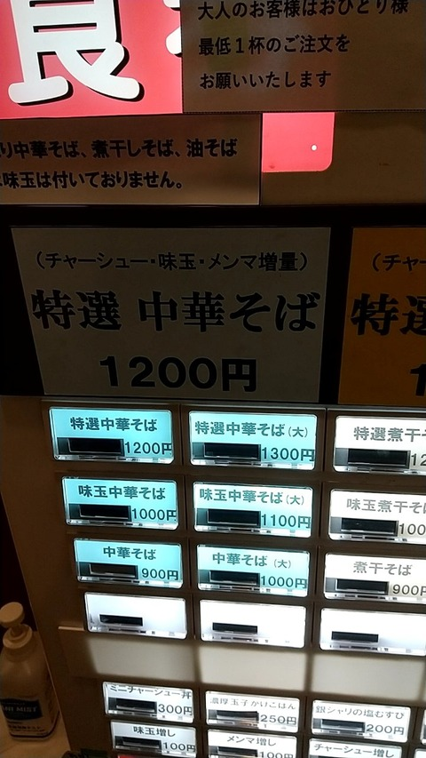 20201018202949_p