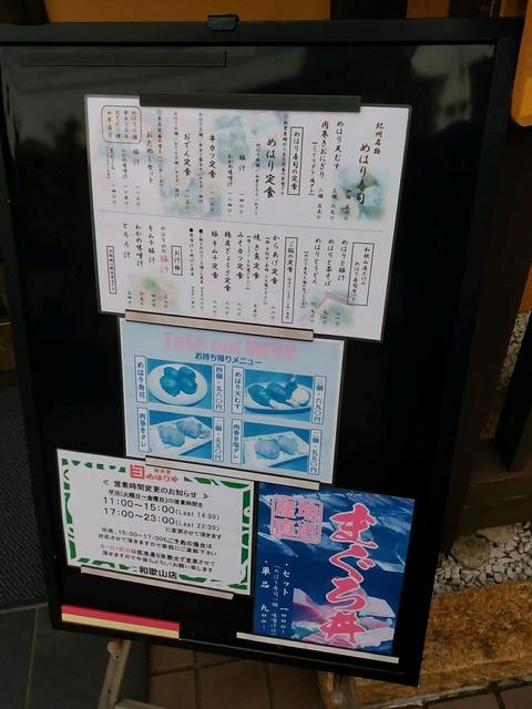 20171012_131903_556