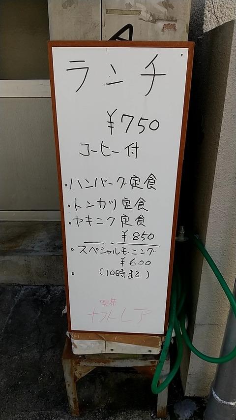 20200309_102557794