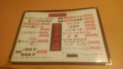 20180530_200730307