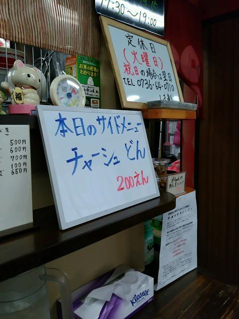 20171013_120524_613