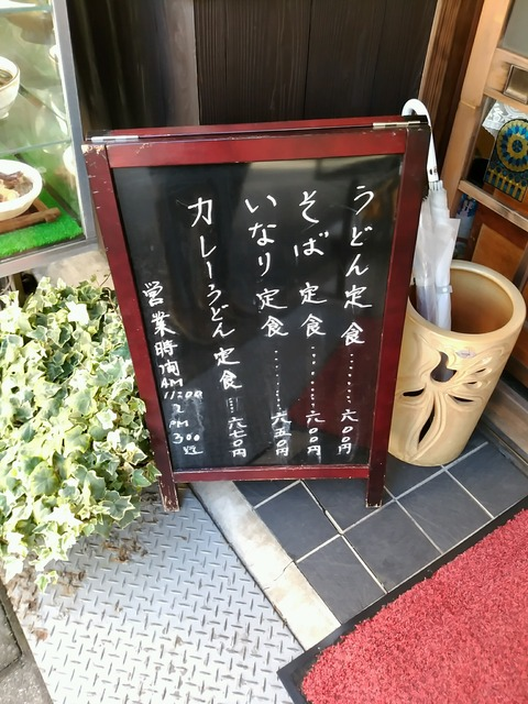 20171027_140821_400