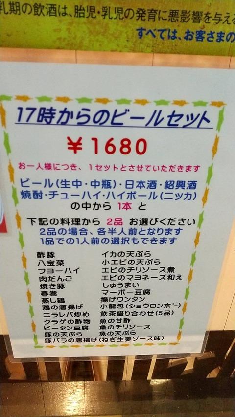 20201125210743_p