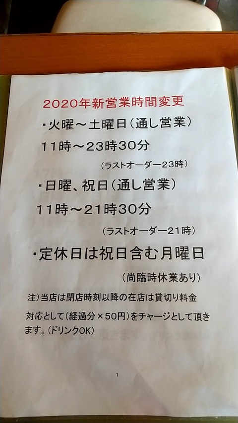 20201029134709_p