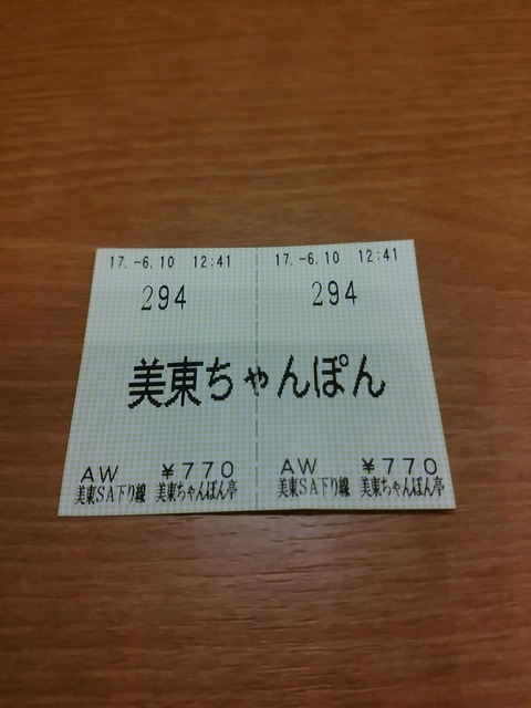 20170610_124222_172