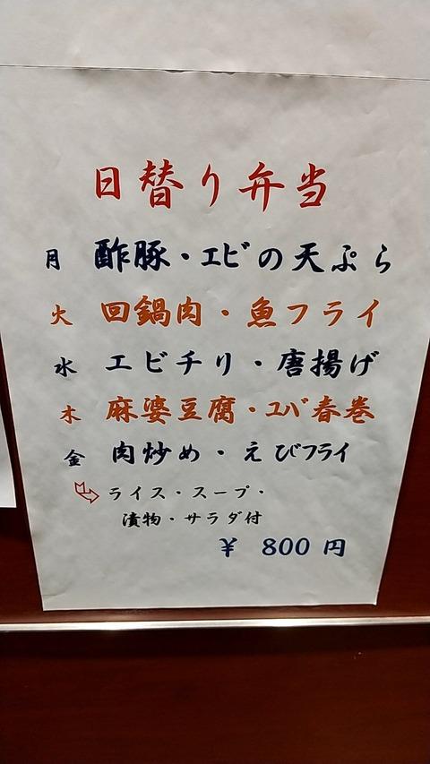 20210322181800_p