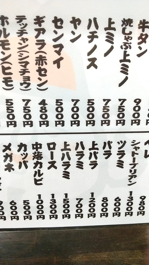 20200407_195706264