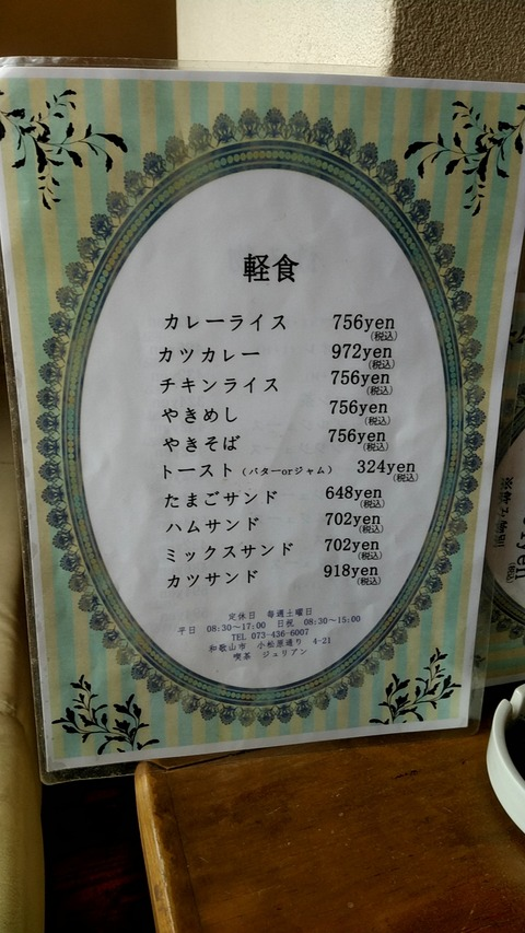 20190421_084544610