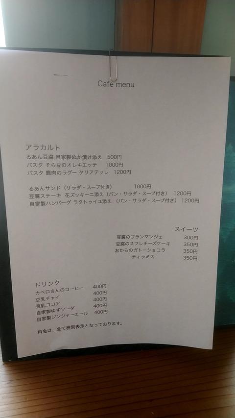 20190621_145058469