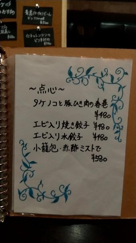 20210104194318_p