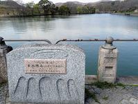 東西用水 高梁(たかはし)川  倉敷市酒津(さかず)公園