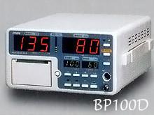 血圧計 BP100D