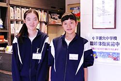 2017(H29)1107 08 10 小平六中職場体験学習(2名)
