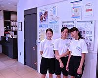 小平五中 体験学習 20160913〜16