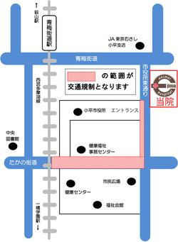 交通規制(市の総合防災訓練)