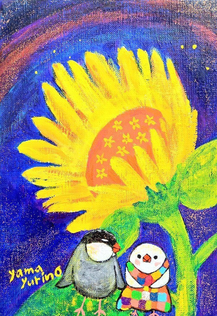 ナンバーワンは夜に咲きました 158×227�