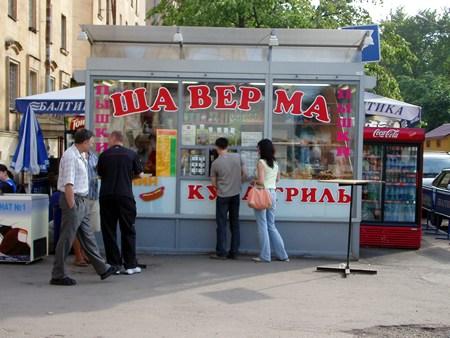 shav1