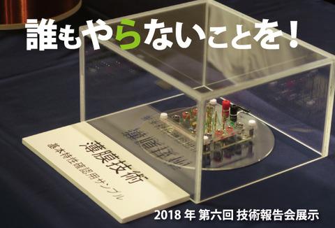 201809_1