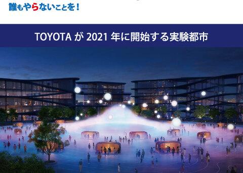2020-0226_2