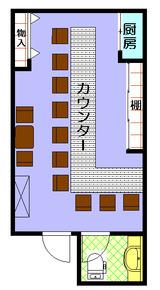REXビル5階バー