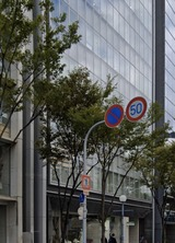 MF桜橋2ビル