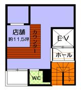 YUビル5階