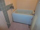 北緑丘第四住宅16棟1108号室浴室