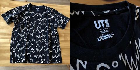 ケミカルブラザーズ ユニクロ Tシャツ L