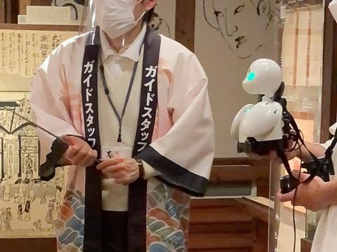 OriHime鑑賞