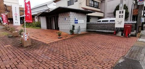 絵金蔵身障者用駐車場
