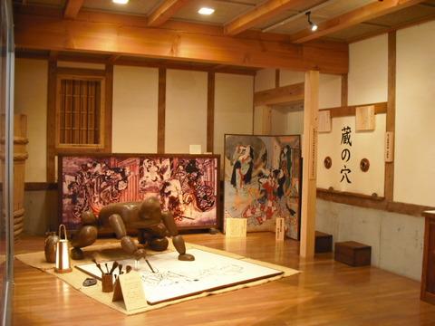 第2展示室「蔵の穴」
