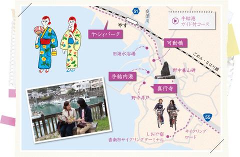 手結_map
