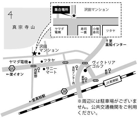 墓までの地図