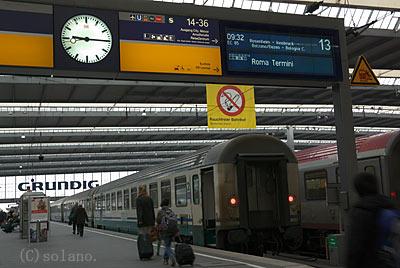 ミュンヘン中央駅、ローマ行き特急