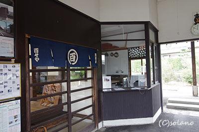 遠江一ノ宮駅、木造駅舎内のそば屋「百々や」