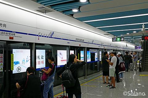 成都地下鉄10号線・成都双流国際空港T2駅