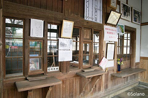 JR西日本・因美線、美作滝尾駅の窓口跡